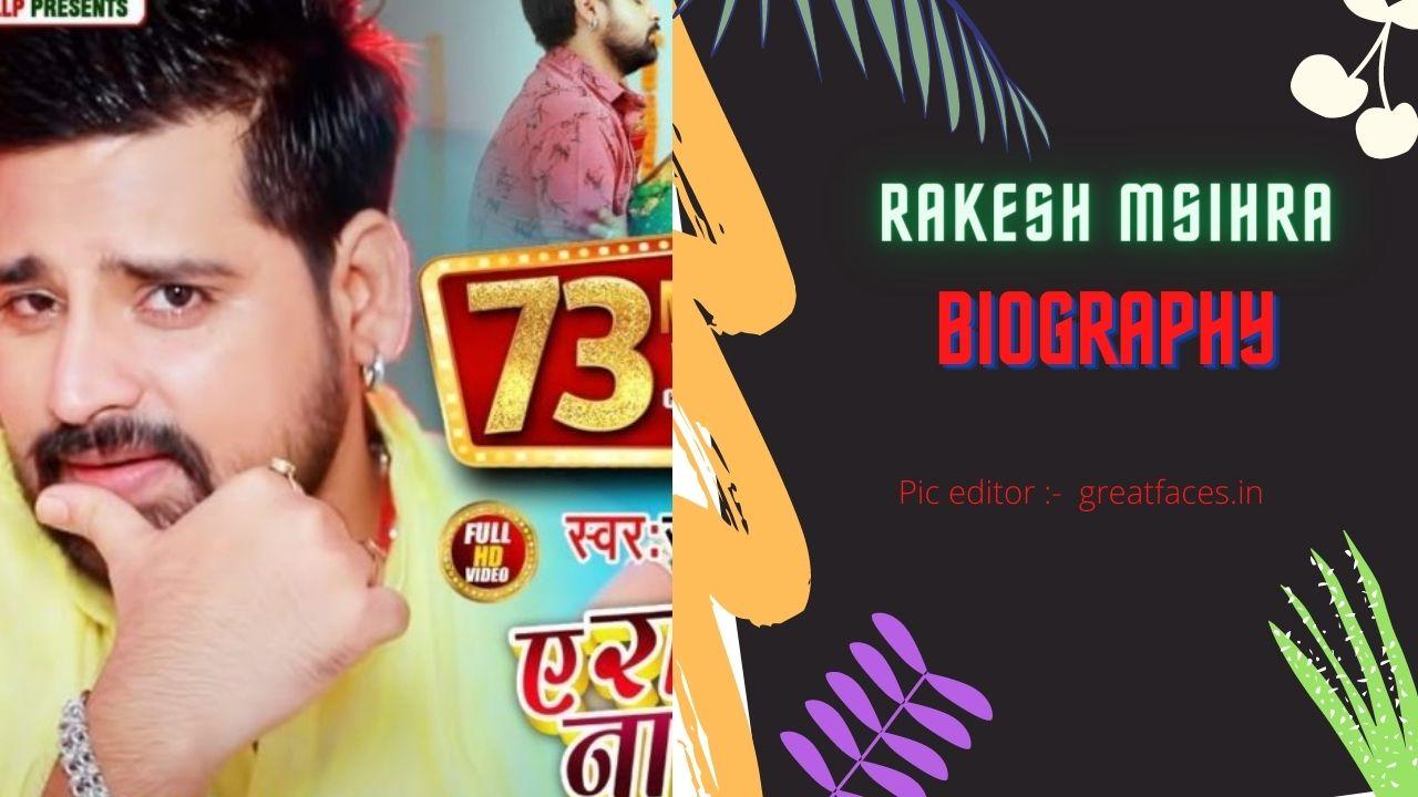 Rakesh mishra biography