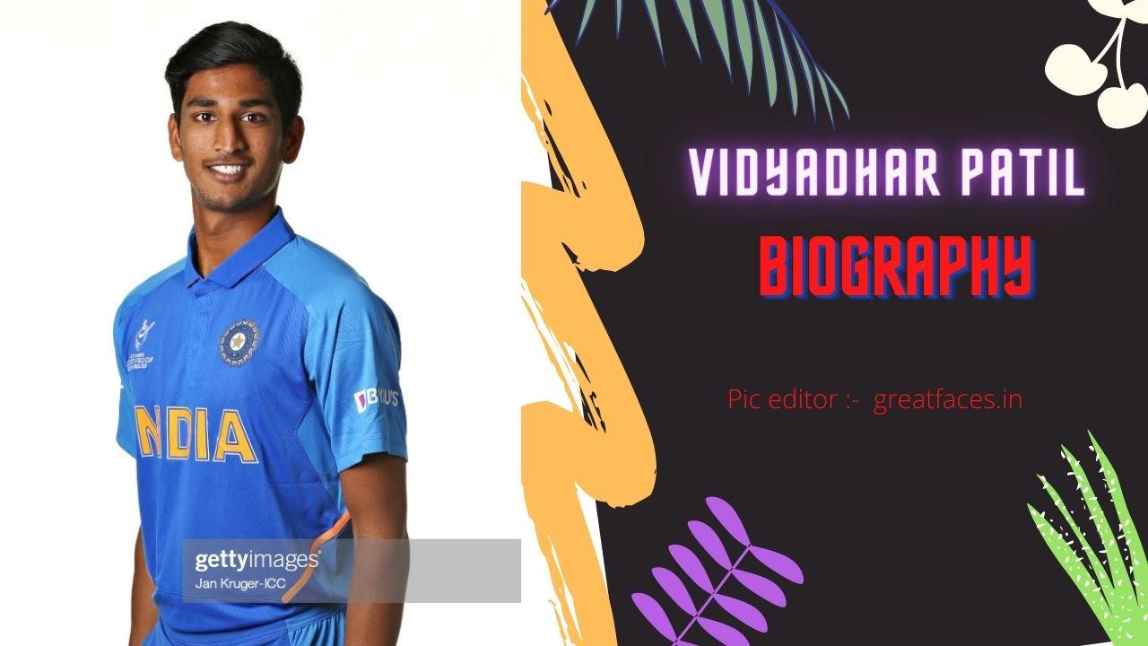 vidyadhar patil bio