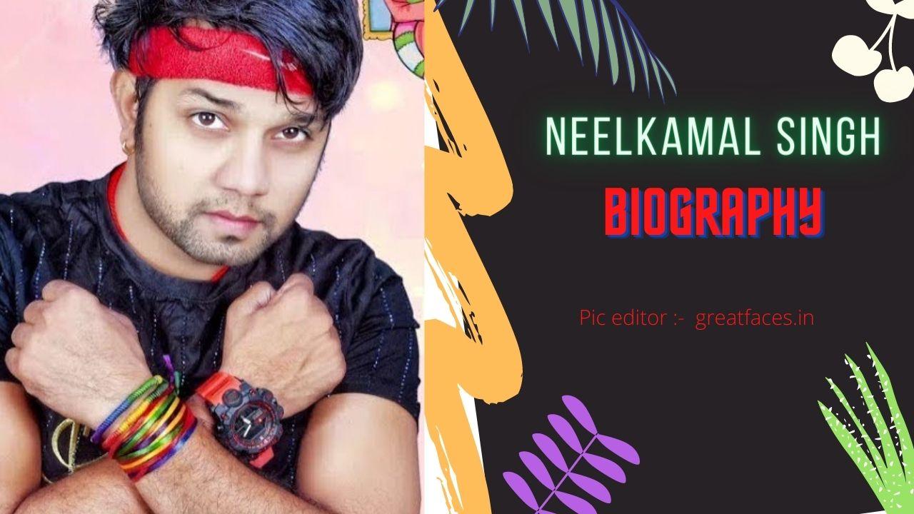 Neelkamal Singh Biography