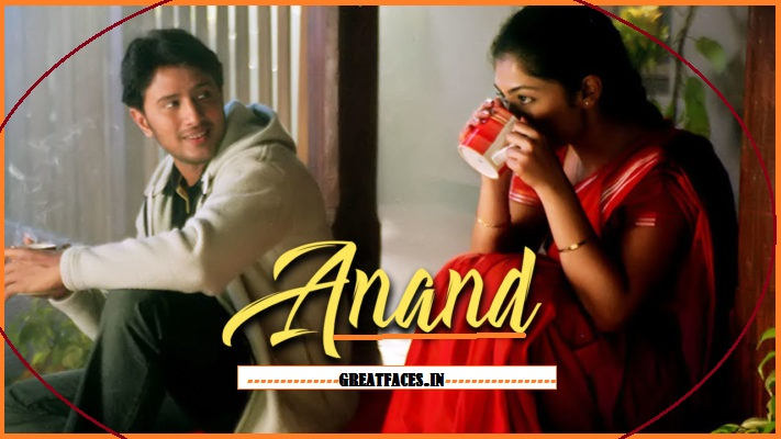 Anand movie