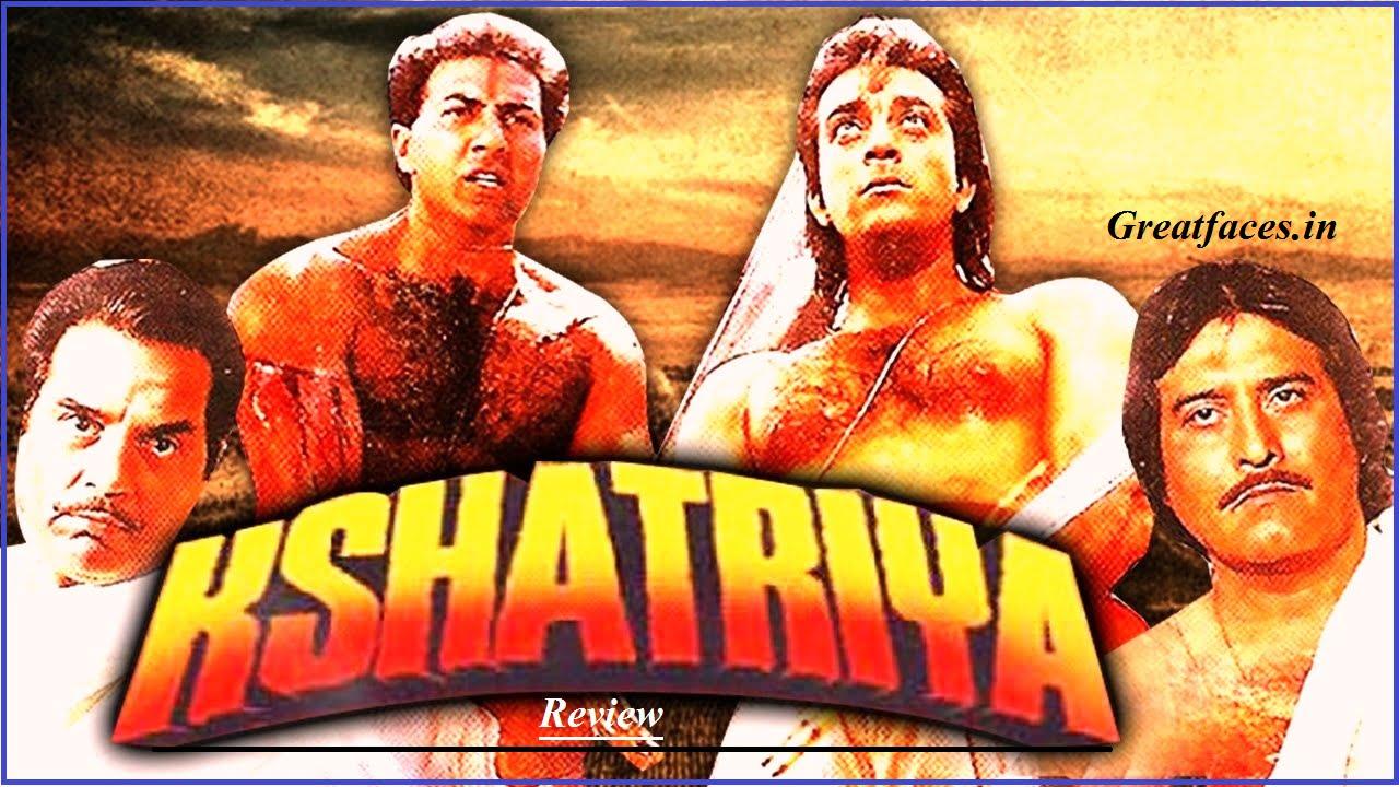 kshtriya movies