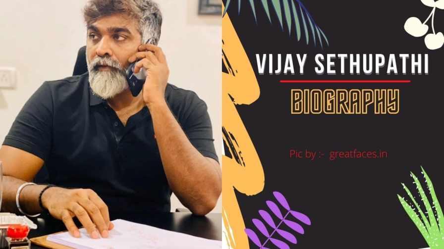 Vijay Sethupathi Biography